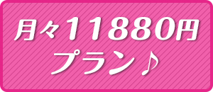 8640_banner