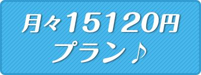 14040_banner